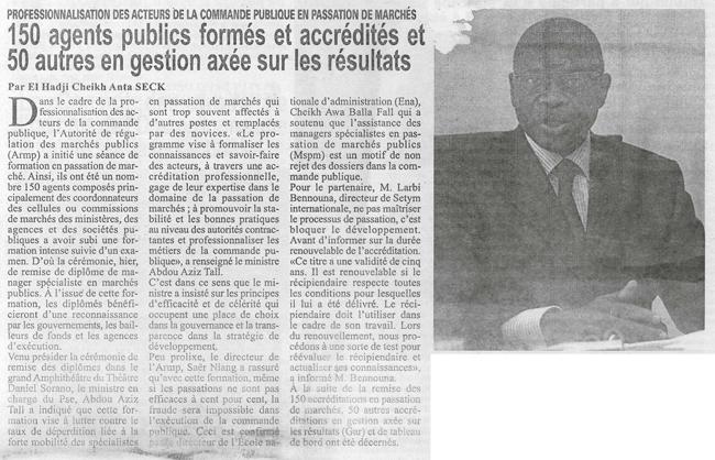 Entente de partenariat avec l'ARMP de Dakar sur le renforcement des capacités – Article journal
