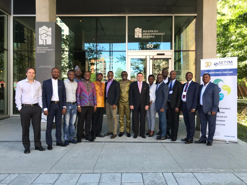 Formation sur le Financement de projets en mode partenariats public-privé (PPP) - Photo Officielle